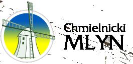 Хмельницьк - Млин